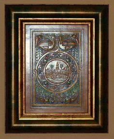 panel cuero repujado y policromado con escudo de Córdoba https://www.facebook.com/CuerosRepujadosDeEulogioBlanco