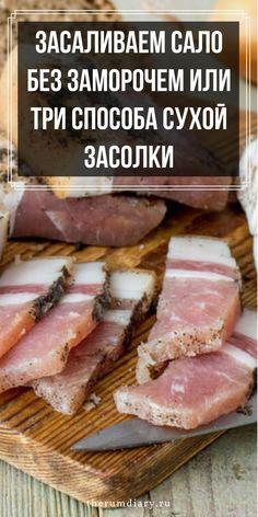 Pork, Fish, Meat, Cooking, Kale Stir Fry, Kitchen, Pigs, Ichthys, Cuisine