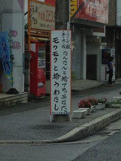 2014 06 15 14 53 37 Okinawa