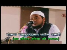 "Translation of Bhagwat Geeta (Urdu & Hindi) by Dr. Sajid Siddiqui in Malegaon on January 2014 Speech on Book ""Bhagwat Geeta - Khuda Ka Bayan"" & Similarit. Programming, Product Launch, Music, Books, Youtube, Livros, Muziek, Livres, Book"