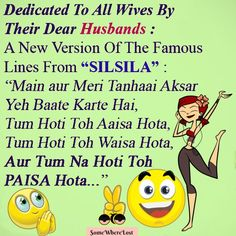 Dedicated to all wives from their dear husbands..
