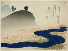 Totoya Hokkei  Japanese, 1780–1850    A Mountainous Landscape with a Stream, 1827    Color woodblock print with metallic pigments; surimono chûban.  The Art Institute of Chicago