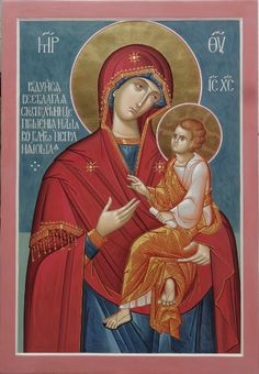 """Παναγία Γοργοεπήκοος / Panagia Gorgoepikoos (""""She who is quick to… Mother Of Christ, Blessed Mother Mary, Blessed Virgin Mary, Religious Images, Religious Icons, Religious Art, Byzantine Art, Byzantine Icons, Russian Icons"""