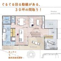 ぐるぐる回る動線がある、30坪の間取り! | folk Floor Plans, How To Plan, Yahoo, House, Home, Homes, Floor Plan Drawing, Houses, House Floor Plans