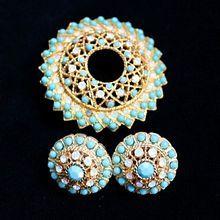 Aquarius 1970