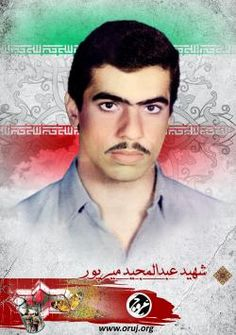 Image result for mohammad ali fardin