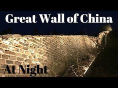 Day Trip to Gubei Water Town and Simatai Great Wall China Train, Great Wall Of China, Free Travel, Public Transport, Asia Travel, Day Trip, Beijing, Where To Go, Great Places