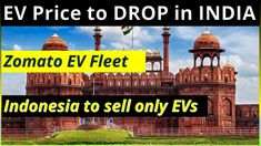 Electric Vehicle, Electric Cars, Taj Mahal, India, Things To Sell, Building, Goa India, Buildings, Construction