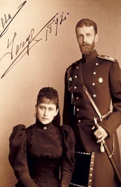 Grand Duchess Elizabeth Feodorovna and Grand Duke Sergei Alexandrovich. She was Alexandra's sister and he was Nicholas's uncle.