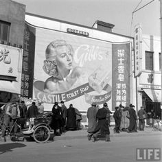 Shanghai Billboard Date taken: January 1948 Old Shanghai, Chinese Style, Beijing, Billboard, Japanese Art, Black And White Photography, Vintage Designs, Vintage Photos, Singapore