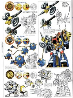 Super Sentai Art Collection These are my newer scans of the book and not the Thai-Toku scans. Power Rangers Ninja Storm, Power Rangers In Space, Go Go Power Rangers, Mighty Morphin Power Rangers, Character Concept, Concept Art, Character Design, Robot Cute, Power Rangers Megazord
