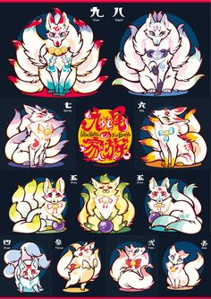 Nine-tails Fox Family (Kyubi) by mofuwa.deviantart.com on @DeviantArt