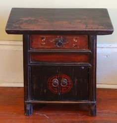 Antique Chinese Small Cabinet - Late 19th century. These make ...