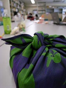 How to Do Furoshiki (Wrap and Carry Things With Square Cloth)