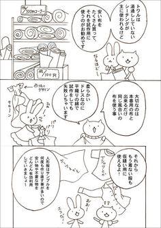 お人形服 型紙・制作服講座-試作用2
