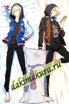Anime Yuri on Ice: Yuri Plisetsky Dakimakura by dakimakuraRu