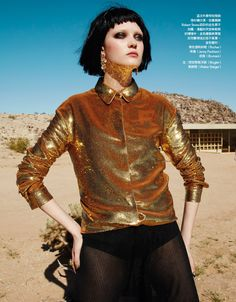 visual optimism; fashion editorials, shows, campaigns & more!: golden eye: diana moldovan by jamie nelson for vogue taiwan july 2015 Metal Fashion, Gold Fashion, Trendy Fashion, Style Fashion, Vogue Beauty, Fashion Beauty, Editorial Photography, Fashion Photography, Advertising Photography