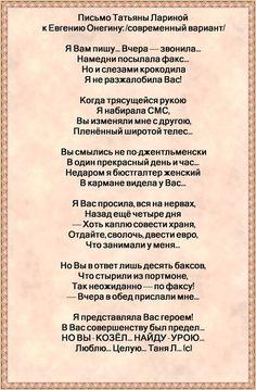 Смотри, какое классное фото!  http://content-9.foto.my.mail.ru/mail/oleluya2/758/i-2277.jpg