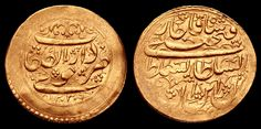 Persia. Iran, Qajars. Fath 'Ali Shah. As Shah, 1212-1250 A.H. (1797-1834 AD). Gold Toman, Khoy mint. Dated 1239 A.H. (1823/4 AD). 23mm, 4.58 grams. ref: KM 753. Beautiful specimen! Radiant, golden tone (not reddish as these photos suggest).