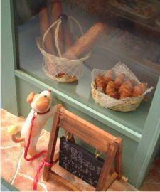 Miniature shop 'Petit Selfish' front window