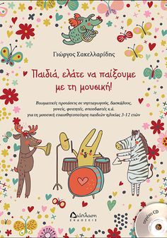 Animals - musicians on birthday party. Zebra, deer, dog, rabbit are playing on classical musical instruments. Activity Games, Activities, 4 Kids, Children, Happy Birthday, Party Invitations, Deer, Diy And Crafts, Musicals