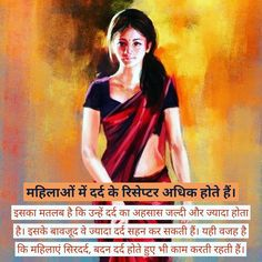 Hindi facts India Facts, Daily Facts, Civil Service, Affair, Motivation, Instagram, Inspiration