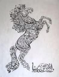 Arabian calligraphy, the best arabic art 14