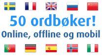 no Language, Ads, Logos, Grammar, Speech And Language, Language Arts, Logo