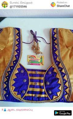 Chudidhar Neck Designs, Dress Neck Designs, Hand Designs, Sleeve Designs, Patch Work Blouse Designs, Fancy Blouse Designs, Bridal Blouse Designs, Saree Blouse Neck Designs, Sari Blouse