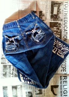 Tribal Inset Jeans   By Honey Dee