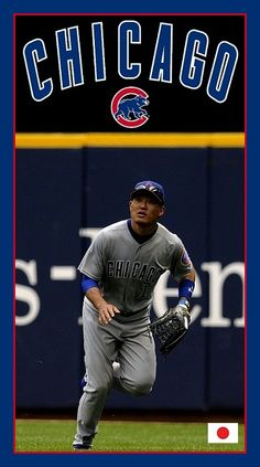 Chicago Cubs, Mlb, Baseball Cards, Sports, Hs Sports, Sport