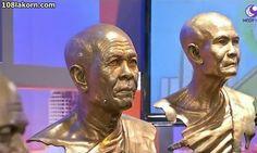 บอกเก้าเล่าสิบ วันที่ 25 พฤศจิกายน 2558 แขกรับเชิญ สันติ พิเชฐชัยกุล นักปั้นฝีมือระดับโลกยิ่งกว่าคำว่าเหมือน