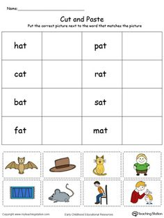 Learn word definition and spelling with this AT Word Family Match Picture with Word in Color worksheet.