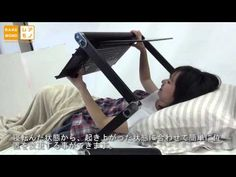 Japanese 'dozing desk' allows to to use your laptop while lying in bed | Daily Mail Online