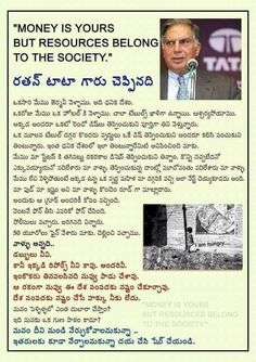 Saved by radha reddy garisa Event Ticket, Wise Words, Language, Quotes, Telugu, Qoutes, Languages, Word Of Wisdom, Quotations