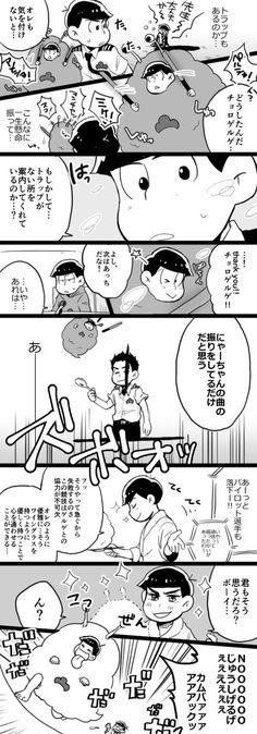 Embedded Manga Anime, Comics, Drawings, Movie Posters, Kara, Twitter, Film Poster, Sketches, Cartoons