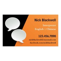 Talking bubbles interpreter business card business cards and business talking bubbles interpreter business card reheart Gallery