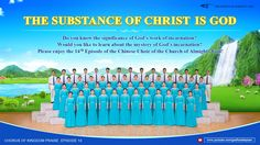 """The Lord Jesus Has Already Returned 