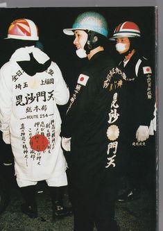 'Bosozoku'-book-Japanese-bikers