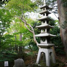 Kenroku En Garden #kanazawa #japan #beauty #pagoda #travel More