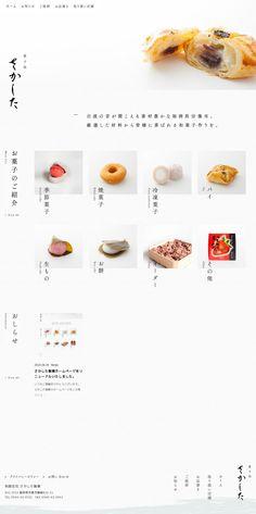 The website 'http://wagasi-sakasita.jp/' courtesy of @Pinstamatic (http://pinstamatic.com)