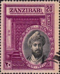 Zanzibar - 20 rupias