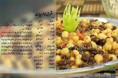 My Recipes, Recipies, Snack Recipes, Favorite Recipes, Pakistani Recipes, Samosas, Ramadan Recipes, Evening Snacks, Chaat
