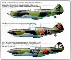 Lavochkin LaGG-3.