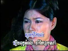 គេងទៅៗ - ឯក ស៊ីដេរ - Khmer karaoke old songs