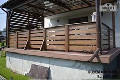 Balcony Railing, Winter Garden, Pergola, Garage Doors, Decks, Wood, Outdoor Decor, Houses, Furniture