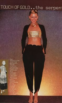 Black & gold. Vogue UK, 1976.