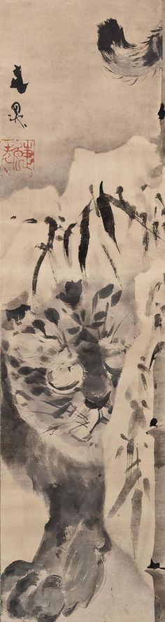 Tani Bunchô, 1763-1840 谷文晁   Tiger in Snow: Images