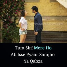 Romantic Shayari, New Romantic Shayari Images, Best Romantic Shayari Christmas Love Quotes For Him, Love Quotes For Him Funny, Love Sayings, Broken Love Quotes, Happy Love Quotes, Great Love Quotes, Love Quotes For Him Romantic, Soulmate Love Quotes, Beautiful Love Quotes
