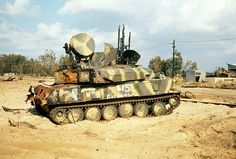 "Disabled Syrian Arab Army ZSU-23-4 ""Shilka"" during the Yom Kippur War"